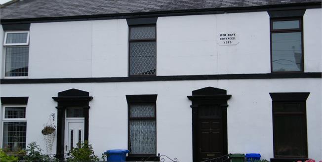 Offers Over £140,000, 2 Bedroom Terraced House For Sale in Higher Wheelton, PR6
