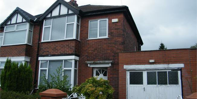 Asking Price £135,000, 3 Bedroom Semi Detached House For Sale in Chorley, PR7