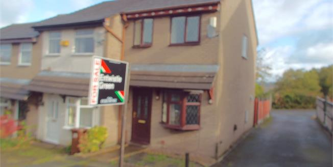 Offers Over £80,000, 2 Bedroom End of Terrace House For Sale in Nelson, BB9