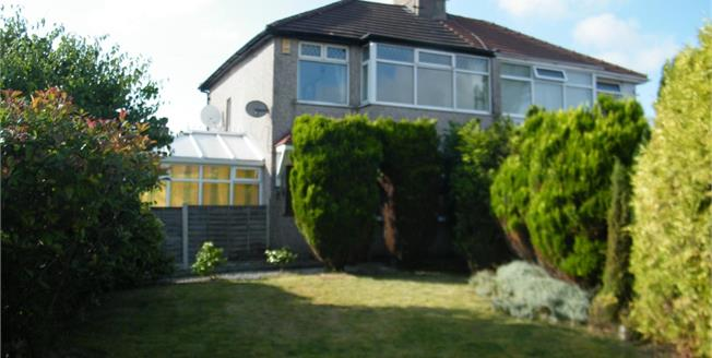 Offers in the region of £140,000, 3 Bedroom Semi Detached House For Sale in Lancaster, LA1