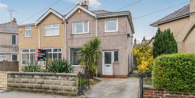 Guide Price £110,000, 3 Bedroom Semi Detached House For Sale in Lancaster, LA1