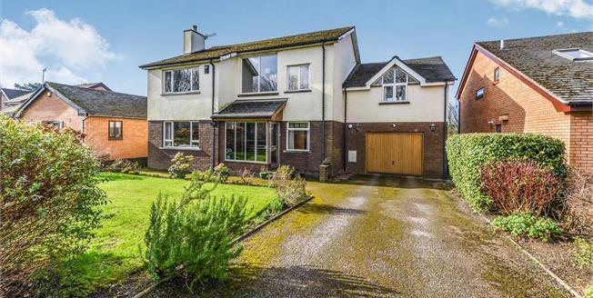 Offers Over £425,000, 5 Bedroom Detached House For Sale in Lancaster, LA1
