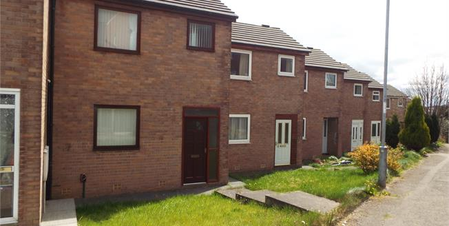 Asking Price £90,000, 2 Bedroom Terraced House For Sale in Lancaster, LA1