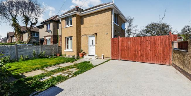 Asking Price £99,950, 2 Bedroom Semi Detached House For Sale in Lancaster, LA1