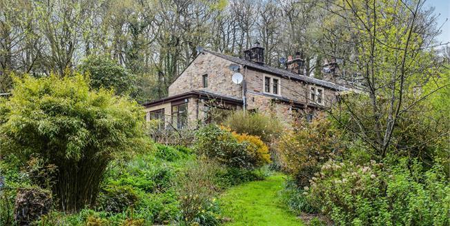 Asking Price £270,000, 2 Bedroom End of Terrace Cottage For Sale in Calder Vale, PR3