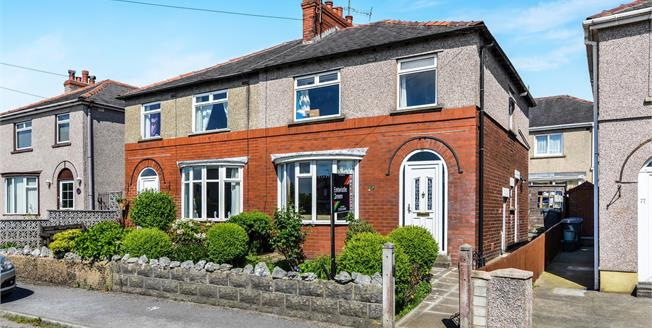 Asking Price £165,000, 3 Bedroom Semi Detached House For Sale in Lancaster, LA1