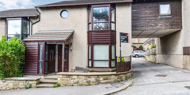 Asking Price £85,000, 1 Bedroom Flat For Sale in Lancaster, LA1