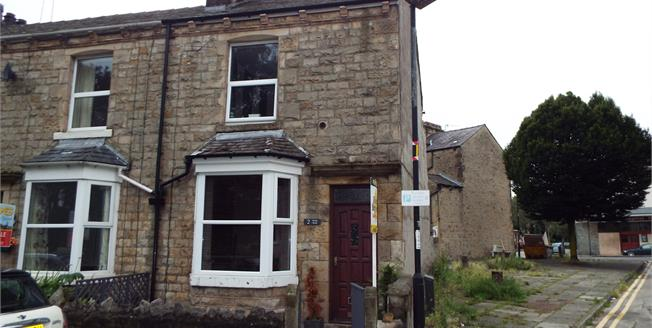 Asking Price £105,000, 2 Bedroom End of Terrace House For Sale in Lancaster, LA1