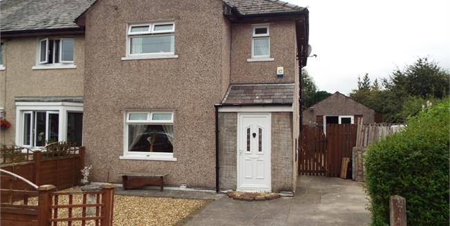 Asking Price £170,000, 3 Bedroom End of Terrace House For Sale in Caton, LA2