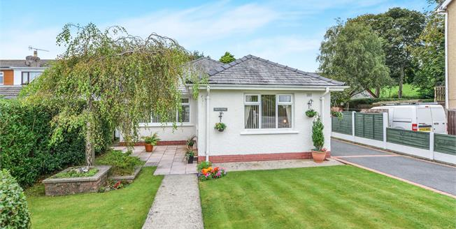 Offers Over £350,000, 3 Bedroom Detached Bungalow For Sale in Slyne, LA2