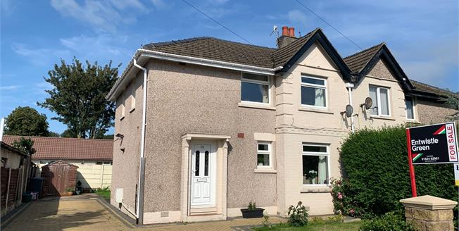 Offers Over £120,000, 3 Bedroom Semi Detached House For Sale in Lancaster, LA1