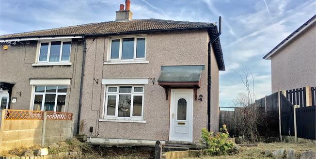 Asking Price £65,000, 3 Bedroom Semi Detached House For Sale in Lancaster, LA1