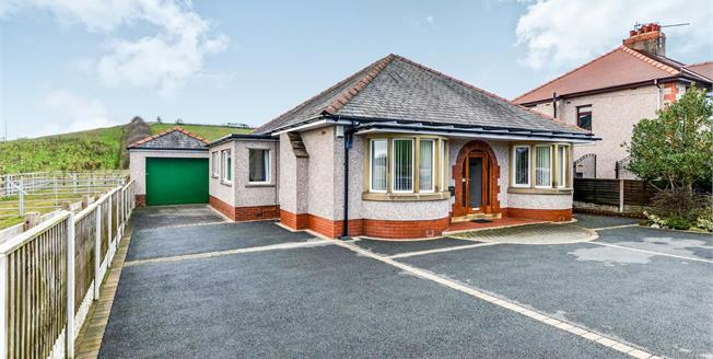 Asking Price £325,000, 3 Bedroom Detached Bungalow For Sale in Slyne, LA2