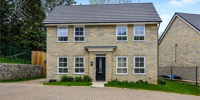 Asking Price £265,000, 3 Bedroom Detached House For Sale in Lancaster, LA1