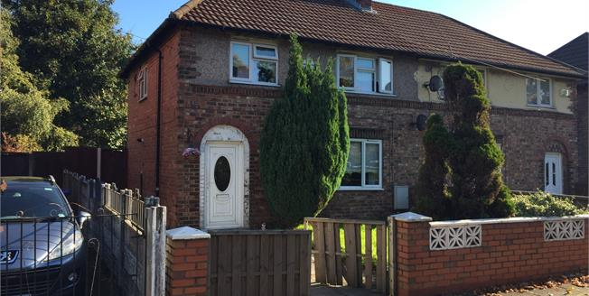 Asking Price £95,000, 3 Bedroom Semi Detached House For Sale in West Derby, L13
