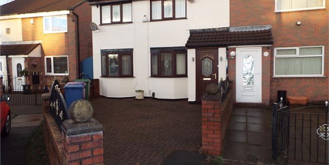 Offers in the region of £125,000, 3 Bedroom Semi Detached House For Sale in Liverpool, L6