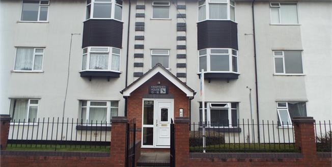 Asking Price £79,950, 2 Bedroom Flat For Sale in Liverpool, L13
