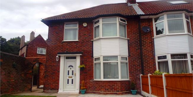 Asking Price £115,000, 3 Bedroom End of Terrace House For Sale in Liverpool, L13