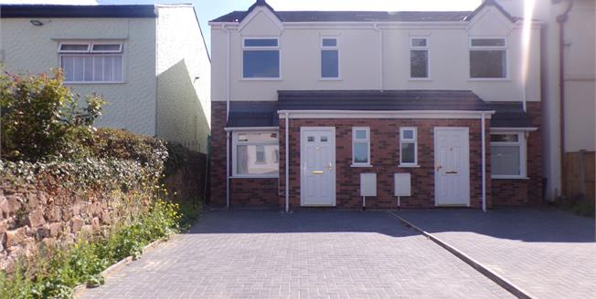 Offers Over £169,950, 3 Bedroom Semi Detached House For Sale in Stanley, L13