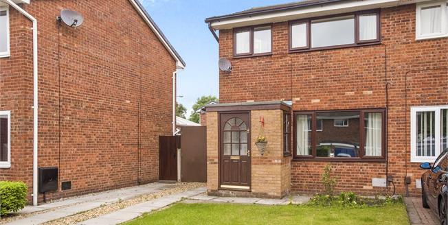 Asking Price £140,000, 3 Bedroom Semi Detached House For Sale in Leyland, PR26