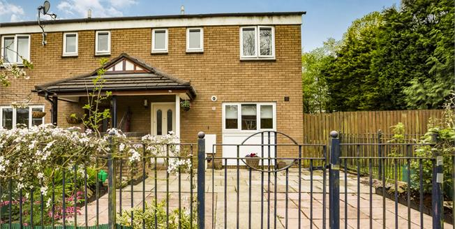 Offers in the region of £105,000, 3 Bedroom End of Terrace House For Sale in Bamber Bridge, PR5