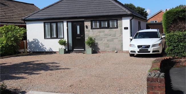 Offers in the region of £299,950, 3 Bedroom Detached Bungalow For Sale in Leyland, PR25