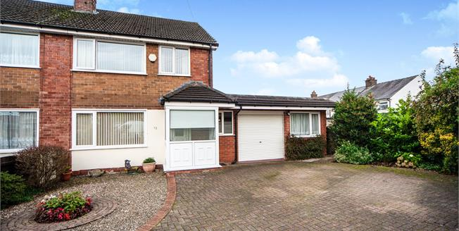Offers Over £175,000, 3 Bedroom Semi Detached House For Sale in Leyland, PR25