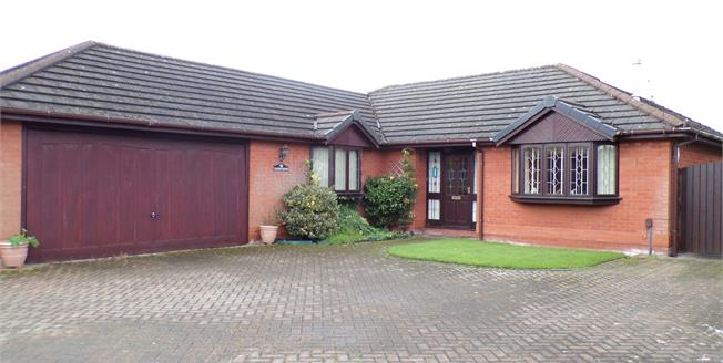 Asking Price £275,000, 4 Bedroom Detached Bungalow For Sale in Farington Moss, PR26