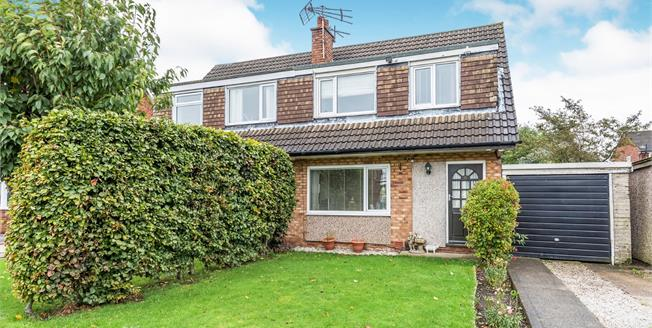 Asking Price £140,000, 3 Bedroom Semi Detached House For Sale in Leyland, PR25