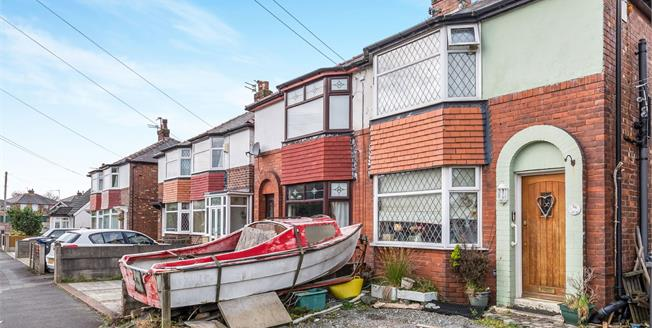 Offers Over £110,000, 3 Bedroom Semi Detached House For Sale in Leyland, PR25