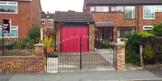Asking Price £175,000, 3 Bedroom Semi Detached House For Sale in Maghull, L31