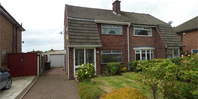 Offers Over £190,000, 3 Bedroom Semi Detached House For Sale in Maghull, L31