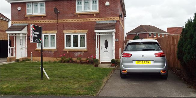 Offers in excess of £115,000, 3 Bedroom Semi Detached House For Sale in Kirkby, L33