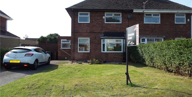 Offers Over £160,000, 3 Bedroom Semi Detached House For Sale in Liverpool, L31