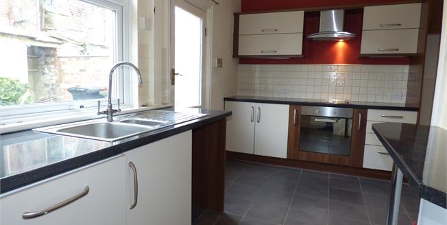 Asking Price £83,500, 2 Bedroom Terraced House For Sale in Preston, PR1