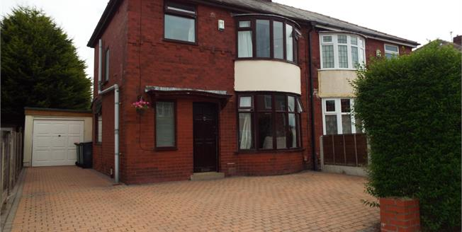 Asking Price £150,000, 3 Bedroom Semi Detached House For Sale in Ashton-on-Ribble, PR2