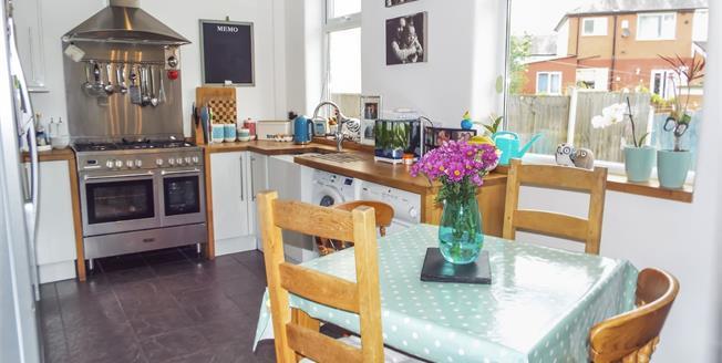 Asking Price £140,000, 3 Bedroom Semi Detached House For Sale in Preston, PR1