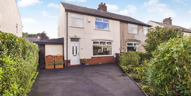 Asking Price £142,500, 3 Bedroom Semi Detached House For Sale in Preston, PR1