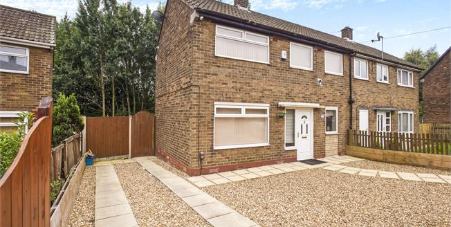 Asking Price £115,000, 2 Bedroom Semi Detached House For Sale in Ashton-on-Ribble, PR2