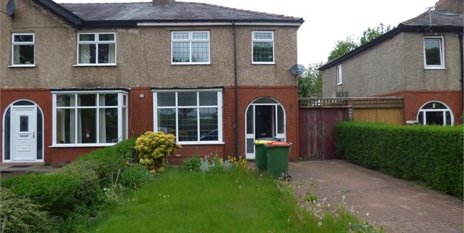Offers in the region of £140,000, 3 Bedroom Semi Detached House For Sale in Preston, PR1