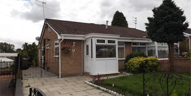 Asking Price £105,000, 2 Bedroom Semi Detached Bungalow For Sale in St. Helens, WA11