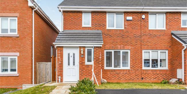 Asking Price £144,950, 3 Bedroom End of Terrace House For Sale in St. Helens, WA9