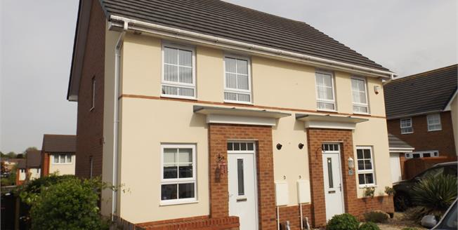 Asking Price £120,000, 2 Bedroom Semi Detached House For Sale in St. Helens, WA9