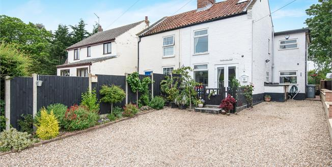 Guide Price £220,000, 3 Bedroom Semi Detached House For Sale in Horsford, NR10