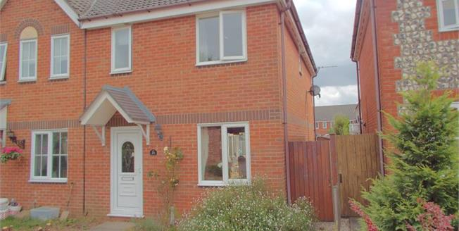 Offers in excess of £200,000, 3 Bedroom End of Terrace House For Sale in Taverham, NR8