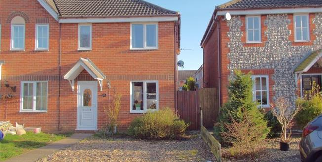 Offers in excess of £190,000, 3 Bedroom End of Terrace House For Sale in Taverham, NR8