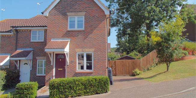 Offers in excess of £180,000, 2 Bedroom End of Terrace House For Sale in Costessey, NR8