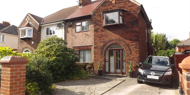 Asking Price £185,000, 4 Bedroom Semi Detached House For Sale in Penwortham, PR1