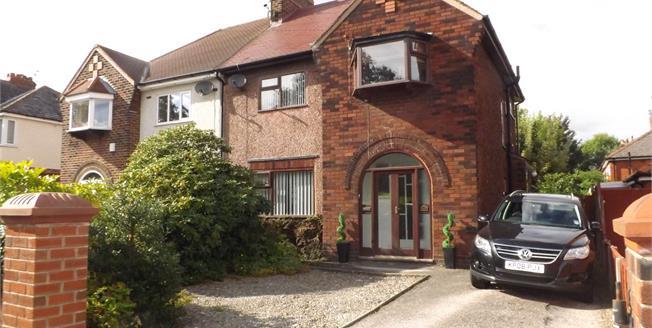 Asking Price £185,000, 4 Bedroom Semi Detached House For Sale in Penwortham, PR1