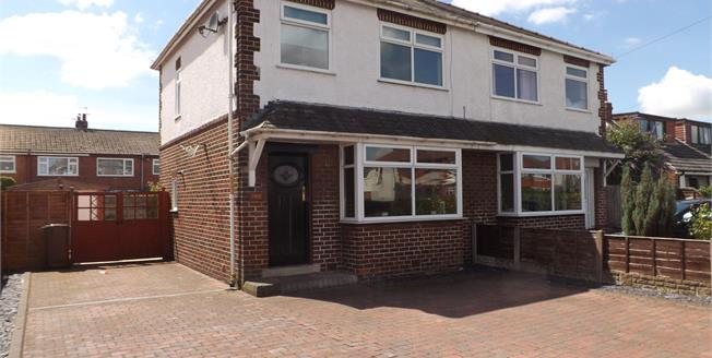 Asking Price £145,000, 3 Bedroom Semi Detached House For Sale in Lostock Hall, PR5